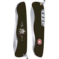 Складной нож Victorinox NOMAD UKRAINE 0.8353.3R8