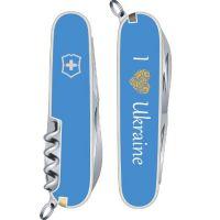 Складной нож Victorinox SPARTAN UKRAINE 1.3603.7R11