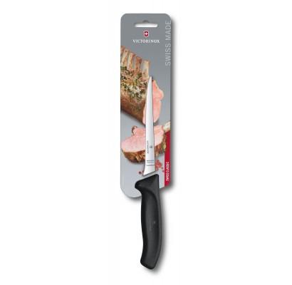 Кухонный нож Victorinox SwissClassic 6.8413.15B