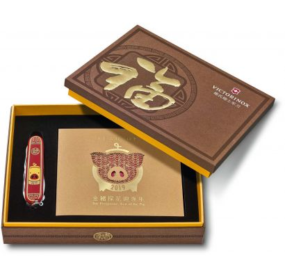 Складной нож Victorinox HUNTSMAN «Year of the Pig» 1.3714.E8