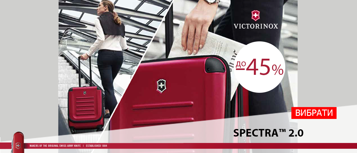 Victorinox Travel sale 45%